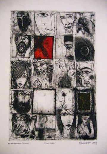 Marko Davidovic Item 5953 Buy original art online